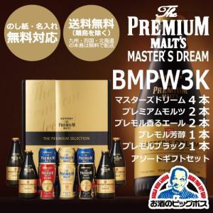 お歳暮 ビールギフトセット 送料無料 サントリー BMPW3K ザ・プレミアムモルツ&マスターズドリーム5種アソート