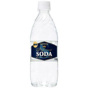 サントリー ソーダ 強炭酸 490mlペットボトル×1ケース/24本(024)|bigbossshibazaki