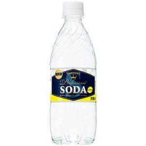 サントリー ソーダレモン 強炭酸 490mlペットボトル×1ケース/24本(024)|bigbossshibazaki