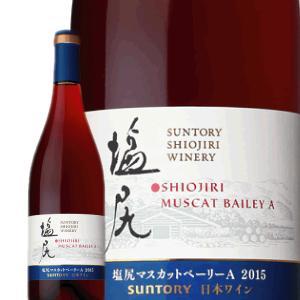 日本 赤ワイン サントリー 塩尻ワイナリー 塩尻マスカット・ベーリーA 2015 750ml  wine|bigbossshibazaki