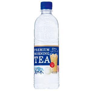 サントリー天然水 PREMIUM MORNING TEA ミルク 550ml×1ケース/24本(024)|bigbossshibazaki