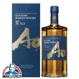 ウイスキー whisky 碧 サントリー 碧 ギフトBOX あお AO 43度 700ml