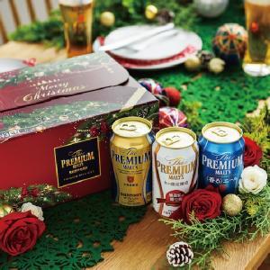 ワゴンセール (EC限定)サントリー ザ・プレミアム・モルツ(プレモル) クリスマス限定3種セット BPN3EN 1セット(12缶入) ビールの商品画像|ナビ