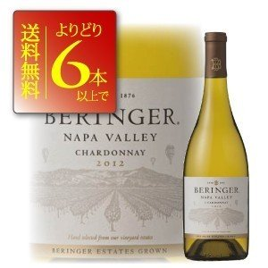 ワイン よりどり6本送料無料  ベリンジャー ヴィンヤーズ ナパ・ヴァレー・シャルドネ 750ml ...