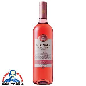 ワイン よりどり6本送料無料  ベリンジャー ヴィンヤーズ カリフォルニア・ホワイトジンファンデル ...