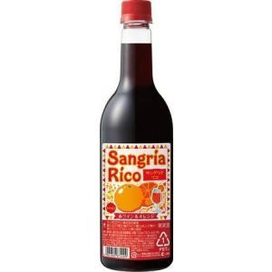 サッポロ サングリア リコ 赤ワイン&オレンジ 720ml wine|bigbossshibazaki