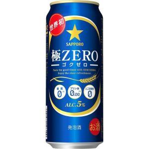 サッポロ ビール 極ZERO(ゴクゼロ) 500ml×1ケー...