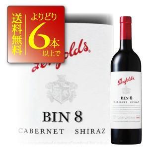 ワイン よりどり6本送料無料  ペンフォールズ ビン8・カベルネ・シラーズ 750ml オーストラリ...