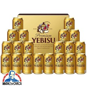 母の日 ビール beer ギフト 送料無料 サッポロ エビス YE5DT ヱビスビール缶 詰め合わせ...
