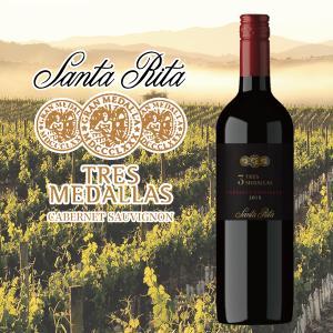 サンタリタ スリーメダルズ カベルネソーヴィニヨン 750ml チリワイン