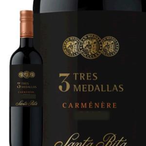 チリワイン 赤 サンタリタ スリーメダルズ カルメネール 750ml ミディアムボディ サッポロワイン|bigbossshibazaki