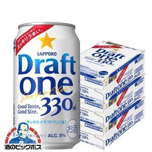 ビール類 発泡酒 新ジャンル beer 2019年5月14日新発売 送料無料 サッポロ ドラフトワン 3ケース/330ml缶×72本(072) 詰め合わせ bigbossshibazaki