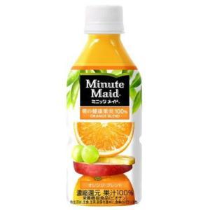 ミニッツメイド 朝の健康果実 オレンジ・ブレンド 350ml×1ケース/24本(024)