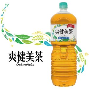 コカコーラ 爽健美茶 2L×6本(006)