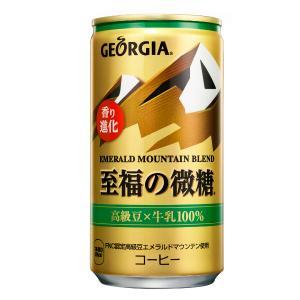 ジョージア エメラルドマウンテンブレンド 至福の微糖 185g×1ケース/30本(030)|bigbossshibazaki
