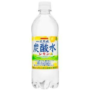 サンガリア 伊賀の天然水炭酸水レモン 500ml×1ケース/24本(024)|bigbossshibazaki