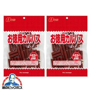 【DM便発送・送料無料】 なとり 徳用カルパス 170g×2袋(002)|bigbossshibazaki
