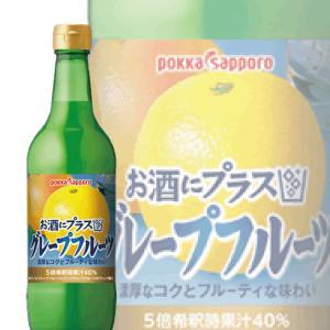 リニューアル ポッカサッポロ お酒にプラス グ...の関連商品3