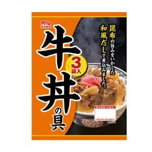 丸大食品 牛丼の具 3袋入の関連商品9