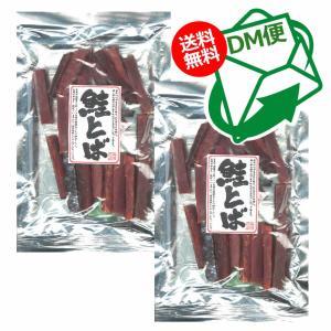 【DM便発送・送料無料】 鮭とば 105g×2袋(002)|bigbossshibazaki