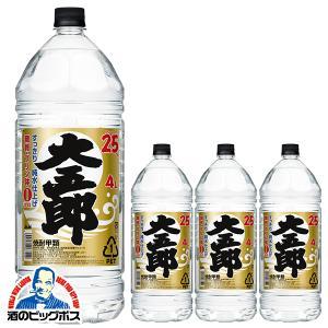 送料無料 ポイント2倍 焼酎甲類 アサヒ 大五郎 25度 4L×1ケース/4本(004)
