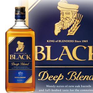 ニッカウヰスキー ブラックニッカ ディープブレンド 45度 700ml カートン付き