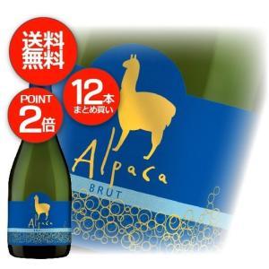 スパークリングワイン 送料無料 ポイント2倍 サンタ・ヘレナ アルパカ スパークリング・ブリュット 750ml×12本まとめ買い チリ スパークリングワイン(012)|bigbossshibazaki