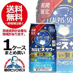 ■北海道・九州・四国の配送は1個口毎にプラス400円かかります。 ■離島・沖縄への配送には1個口毎に...