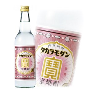 宝焼酎 タカラモダン25度 600ml 甲類焼酎