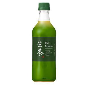 お茶 キリン 生茶 525ml×1ケース/24本(024)