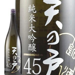 日本酒 天の戸 純米大吟醸45 1800ml 1本秋田県 浅舞酒造株式会社|bigbossshibazaki