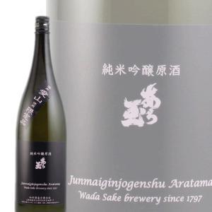 日本酒 限定 あら玉 愛山 純米吟醸原酒 1800ml|bigbossshibazaki