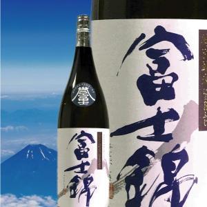2014年純米酒大賞最高金賞受賞 富士錦 特別純米 ほまれふじ 1800ml(1.8L) 日本酒・静岡県