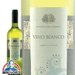 ワイン 白ワイン wine コルテ デル ニッビオ ブラン 白 750ml