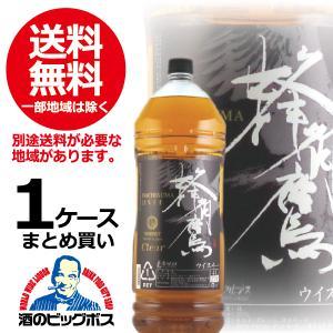 洋酒 国産ウイスキー whisky 大容量 4l 4本 送料無料 蜂角鷹 はちくま 1ケース/400...