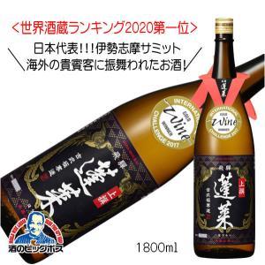 日本酒 1.8l 辛口 2014IWC最高金賞受賞酒 上撰 蓬莱 1800ml|bigbossshibazaki