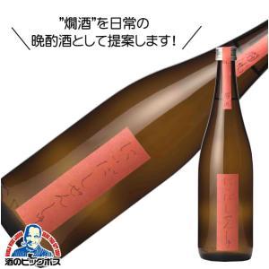 日本酒 にいだしぜんしゅ 燗誂 純米酒 720ml 福島県 燗酒