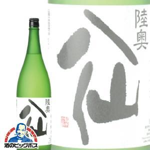 日本酒 特別純米酒 sake 陸奥八仙 特別純米 1800ml 青森県 八戸酒造株式会社