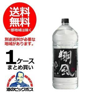 送料無料 翔風 25度 4000ml 4L×1ケース/4本 甲類焼酎(004)