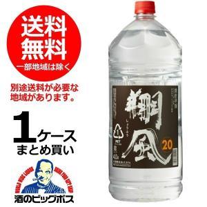 送料無料 翔風 20度 4000ml 4L×1ケース/4本 甲類焼酎(004)
