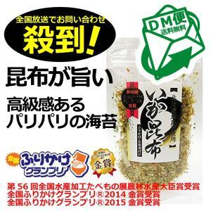 DM便発送・送料無料 澤田食品 日本一のふりかけ いか昆布 80g×2袋(002)|bigbossshibazaki