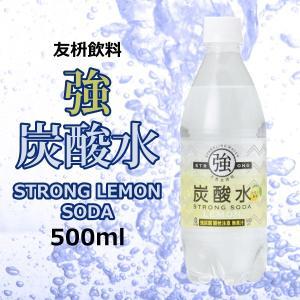 炭酸水 送料無料 友桝 強炭酸 レモン 500ml×2ケース/48本(048) |bigbossshibazaki