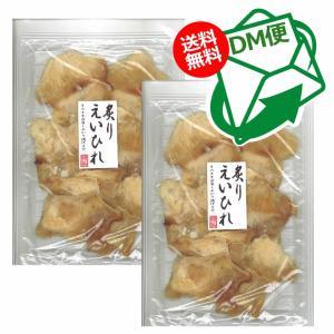 【DM便発送・送料無料】 炙りえいひれ 65g×2袋(002)|bigbossshibazaki
