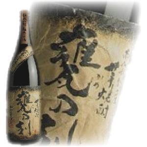 甕の刻 25度 1800ml 芋焼酎|bigbossshibazaki