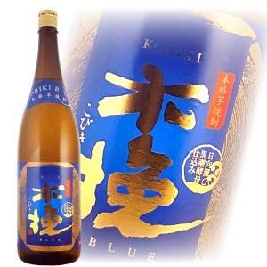 芋焼酎 いも焼酎 木挽BLUE こびきブルー 25度 1800ml 九州限定商品 雲海酒造 宮崎県