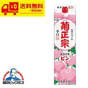 送料無料 菊正宗 ピン 淡麗仕立 パック 2L×6本(006)