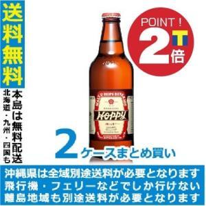 【送料無料】ポイント2倍55ホッピー 330ml×2ケース(48本)(048)|bigbossshibazaki