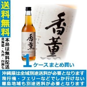 洋酒 国産ウイスキー whisky 送料無料 香薫 37度 600ml×12本 国産ウイスキー(01...