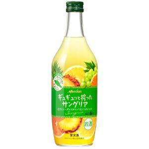 メルシャン ギュギュッと搾ったサングリア 白ワイン×グレフル&パイン&オレンジ 500ml wine|bigbossshibazaki