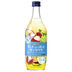 メルシャン ギュギュッと搾ったサングリア 白ワイン×ライチ&パッションフルーツ&レモン 500ml|bigbossshibazaki
